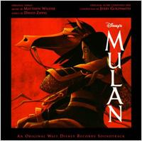 Disney's Mulan Original Soundtrack